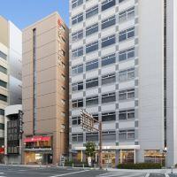 大阪城市道酒店酒店預訂