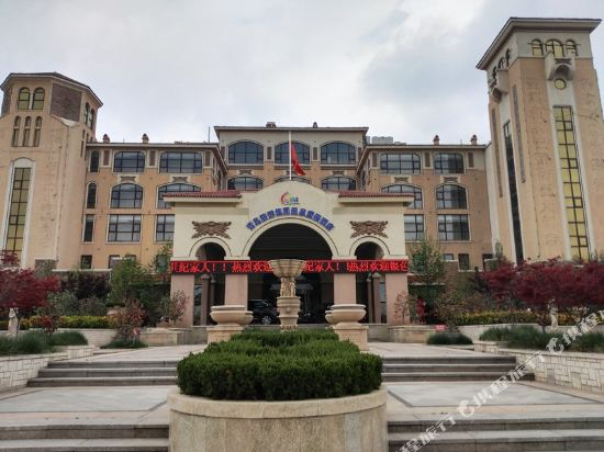 QTG Qingdao Hot Spring Resort