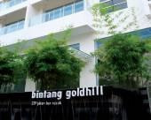 吉隆坡梅納拉登金山公寓式酒店