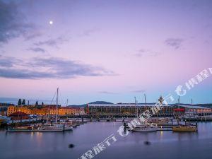 霍巴特皮爾薩默塞特酒店(Somerset on The Pier Hobart)