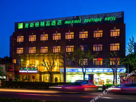 Maixinge Boutique Hotel (Shanghai Lujiazui The Oriental Pearl)