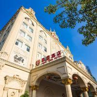 珠海榮豐酒店酒店預訂