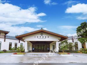 揚州瘦西湖温泉度假村