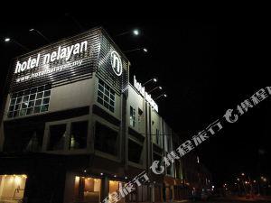 邦咯島漁夫酒店(Hotel Nelayan Pangkor)