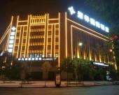 鄭州碧祥國際酒店