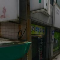 釜山Myeongjak房酒店預訂