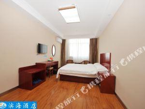 鹿邑縣濱海酒店