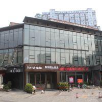 如家精選酒店(廣州蘿崗香雪地鐵站店)酒店預訂