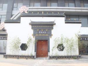 平頂山雪蓮酒店