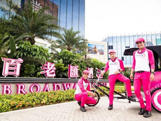 澳門百老匯酒店(Broadway Macau)周邊圖片