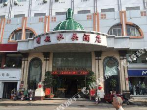 南安明超水頭酒店