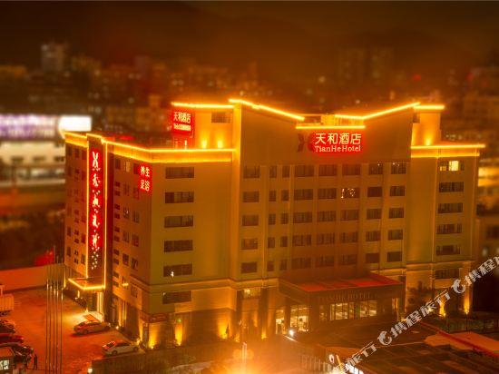 天和酒店(深圳機場T3航站樓店)(Tianhe Hotel (Shenzhen Airport Terminal 3))外觀
