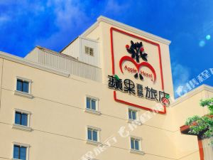 台東蘋果商務旅店(Taitung Apple Hotel)