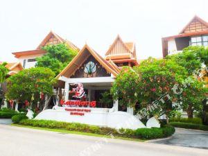 芭堤雅卡薩隆休閒度假村(Kasalong Resort and Spa)