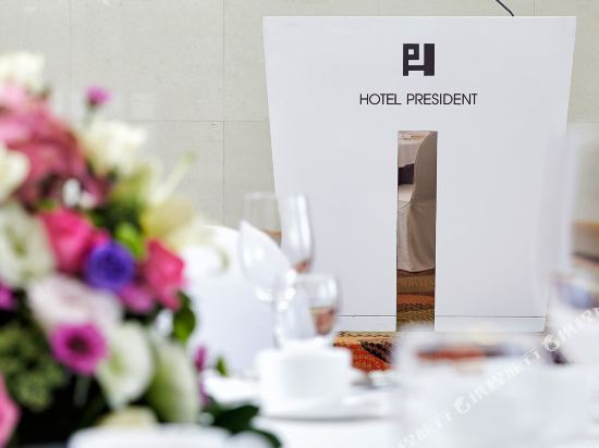 總統酒店(Hotel President)多功能廳