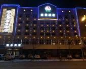 齊齊哈爾瑞泉居商務酒店