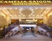 卡梅利亞西貢中心酒店