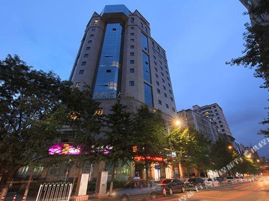桔子酒店·精選(昆明翠湖店)(Orange Hotel Select (Kunming Green Lake))外觀