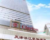 天津濱江凱隆酒店
