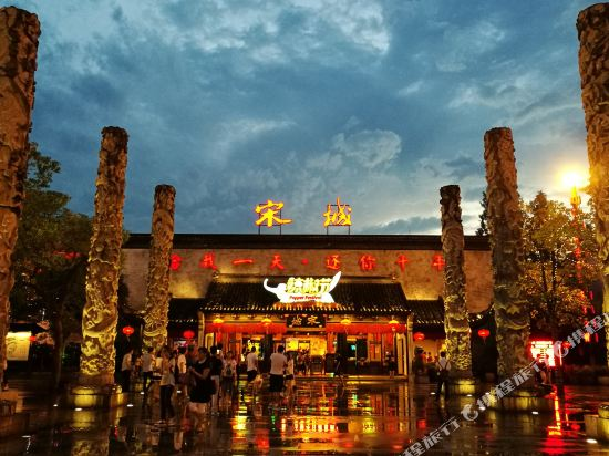 杭州中維香溢大酒店(Zhongwei Sunny Hotel)周邊圖片