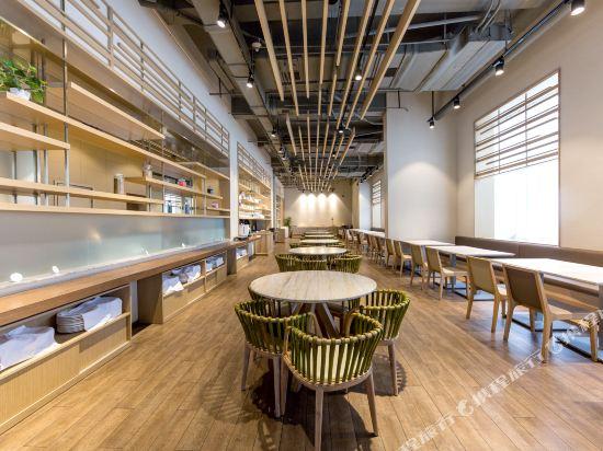 全季酒店(上海虹橋中山西路店)餐廳