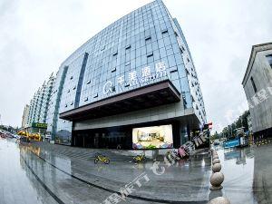 千美酒店(太原晉陽街南站店)