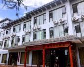 安寧茶嶼紅木酒店
