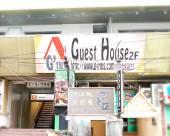 東京新宿金旅館