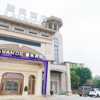 麗楓酒店(重慶樂和樂都萬達店)酒店預訂