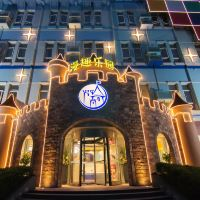 漫趣樂園酒店(上海國際旅遊度假區川沙地鐵站店)酒店預訂