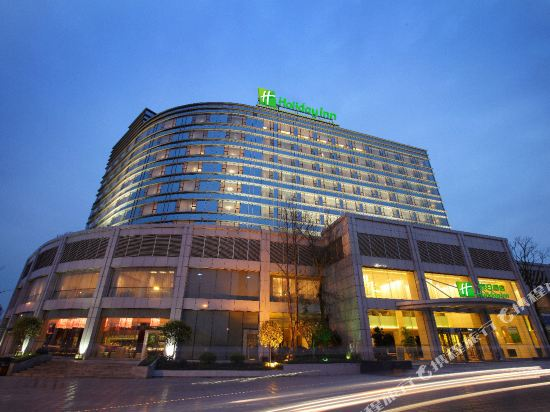 Holiday Inn Chengdu Century City - East Tower