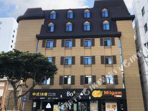 橘子酒店(Milgam Hotel)