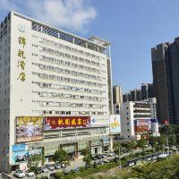 深圳錦航酒店酒店預訂
