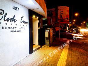 科倫坡時鐘旅館(Clock Inn Colombo)