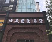 上海佳美田園酒店