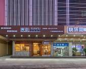 原素概念酒店(廣州新白雲國際機場店)