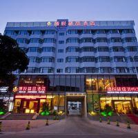 深圳博悅酒店酒店預訂