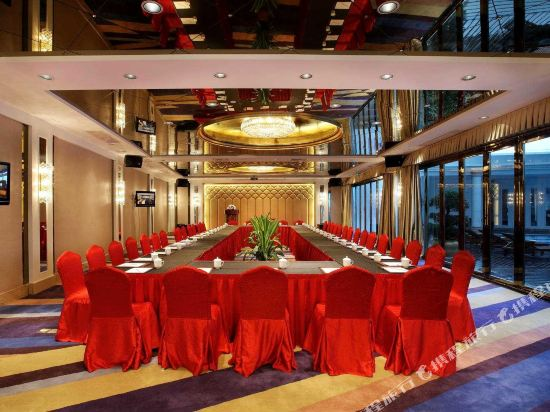 珠海來魅力假日酒店(Charming Holiday Hotel)會議室