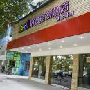 諾庭連鎖酒店(韶關解放路步行街店)