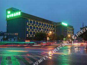 信陽花葉精品酒店(溮河南路店)