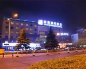宿遷浙商假日酒店