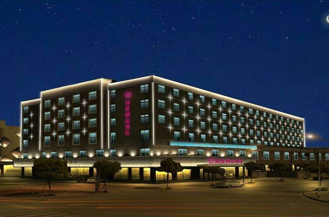 杭州永匯國際大酒店Yonghui International Hotel