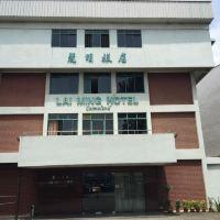 新加坡麗明旅店酒店預訂