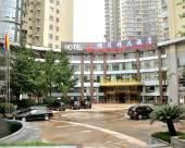 重慶錦菲精品酒店