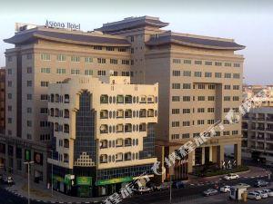 迪拜韓亞酒店(Asiana Hotel Dubai)