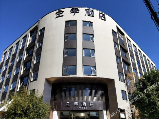 JI Hotel (Kunming High-tech Zone)