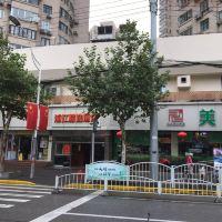 浦江之星(上海徐家彙店)酒店預訂