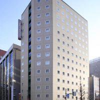 札幌站前里士滿酒店酒店預訂