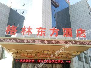 亳州格林東方酒店