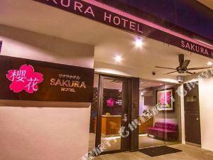 吉隆坡櫻花禪室精品酒店(Zen Rooms Sakura Boutique Hotel Kuala Lumpur)